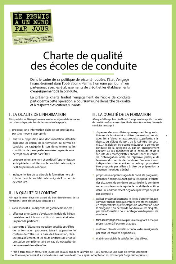 charte_qualite